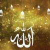 Asma - Ul - Husna - The 99 Names Of ALLAH - Atif Aslam - Coke Studio