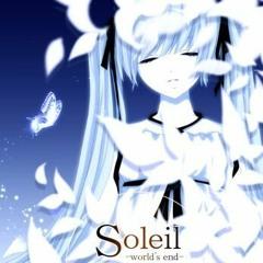 【サキAI】Soleil -world's end-【SynthV Liteカバー】