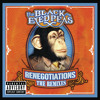 They Don't Want Music (Pete Rock Remix) [feat. James Brown]