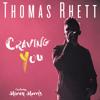 Craving You (feat. Maren Morris)