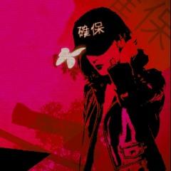 Fate/Lost