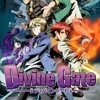 Download Divine Gate Opening - One Me Two Hearts English Dub CoverSong by NateWantsToBattle Mp3