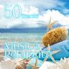 Serenidad (Música Tranquila) (Academia de Sonidos de la Naturaleza para el Masaje)