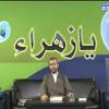 Download الشيخ الغزّي : مجالس شهر رمضان 1431هـ ح 16 - صور حزينة من المدينة المنورة - المعرفة بالنورانية Mp3