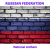 URSS - Russian Federation - Gimn Rossijskoi Federazii - Russian National Anthem ( State Anthem of the Russian Federation )