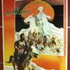 Download موسيقى فيلم سفير [سفير الحسين - قيس من مسهّر الصيداوي الأسدي] - الجزء الأوّل Mp3