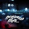 Download Ndakwenza Ntoni Mp3