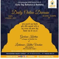 #25 Salok Mahala Nauva Katha - Bhai Jaswinder Singh Jee