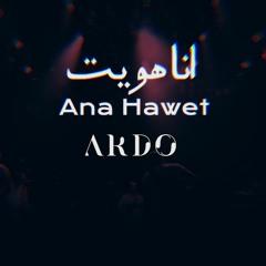 أنا هويت - أردو و مسار اجباري ana hawet - ARDO Ft. Massar Egbari