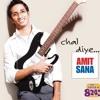 Hum Kisise Kum Nahin (The Competition Medley)
