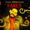 Download مهرجان فاكس ( صحبي سوري انت ناقص ) غناء طارق حكايات | اجدد مهرجانات 2021 Mp3