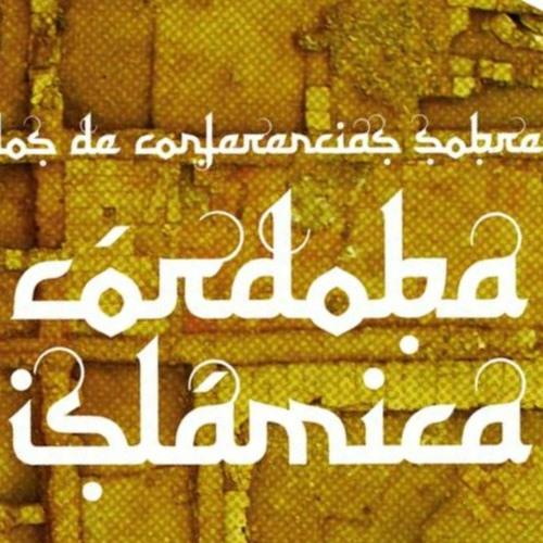 Ciclo de Arqueología - Legado islámico e identidad europea