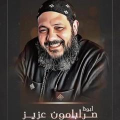 Mawkeb 3azem . Lykon Noor - موكب عظيم(Fr.Sarapamon Aziz )