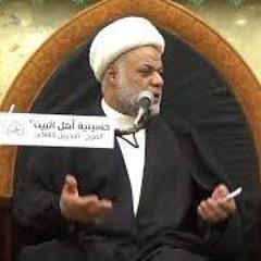 ما هي رسالة محرم لنا؟ - الشيخ أيوب البحراني - ليلة الحادي من شهر محرم الحرام 1443هـ