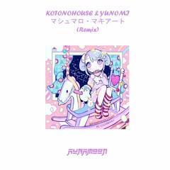KOTONOHOUSE & Yunomi - マシュマロ・マキアート(AuraMoon Remix)