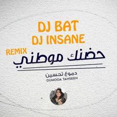 DJ BAT Ft. DJ INSANE دموع تحسين حضنك موطني ريمكس
