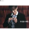 Liu Duo Yi Fen Zhong (Album Version)