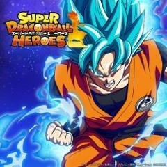 Super Dragon Ball Heroes OST - A Heart That Nevertheless Gives Up.mp3