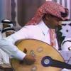 Download عبادي الجوهر - حبيبتي كل العواذل تشابه | عود Mp3