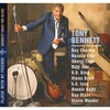 Old Count Basie is Gone (Old Piney Brown is Gone) (Album Version)