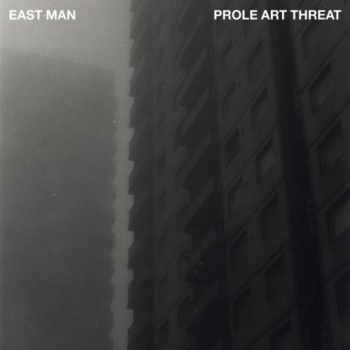East Man & Streema - Know Like Dat