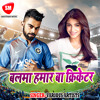 Download Kawan Chakki Ke Pisal Ba Khalu Ata Mp3