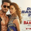 Download Dus Bahane 2.0 |Baaghi 3| Vishal & Shekhar FEAT. KK, Shaan & Tulsi Kumar | Tiger S, Shraddha K Mp3