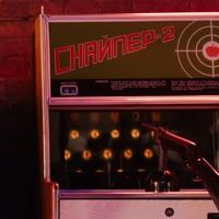 3K2 - Pinball