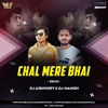Download Chal Mere Bhai - Remixed - (Aishwery X Manish) Mp3