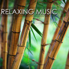 Green Nature (Relaxing Natures Sounds)