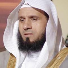 001 - Al-Fatihah (The Opening) Asem Narrations - سورة الفاتحة بقراءة عاصم (شعبة وحفص)