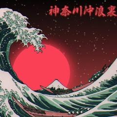 "Japanese Type Beat - "" Dynasty """