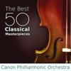 String Quartet No. 1 in F Major, Op. 18: I. Allegro con brio