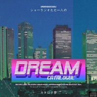 Dream State (R&Bmix)