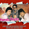 Download Pyar Ho Gaya Hai Dil Kho Gaya Mp3