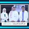 Download BTWC : Epi 1 DR.Waseem Radwan Cosmetic Dentistry - طب الأسنان التجميلي Mp3
