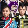 Pai Ming Bu Fen Xian Hou Zuo You Zhong Jian ( Xi Ren Ding Xi Gui )