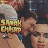 Han Main Sadak Chhap Hoon (Sad) (Sadak Chhap / Soundtrack Version)
