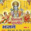 Download Jap Le Ram Da Naam Mp3