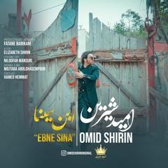 Omid Shirin Ebne Sina