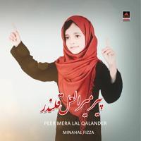 Peer Mera Lal Qalander - Minahal Fizza | Dhamal Lal Shahbaz Qalander - Dhamal -2021