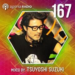 "ageHa Radio #167 ""Electric Universe Laser Harp Concert"" Promo mix by Tsuyoshi Suzuki"