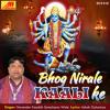 Bhakt Banu Ma Kaali Ka Devi Khappar Wali Ka(Bhog Nirale Kali Ke )