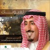 Ilah Alwada