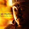 Tibetan Buddhist Monks Singing