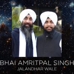Bhai Amritpal Singh Jalandhar Wale | Raag Tukhari | Ghol Ghumaee Lalana Gur Man Deena |
