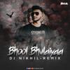 Download Bhool Bhulaiyaa (Remix) - DJ NIKHIL Mp3