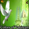 Download Kaisa Ye Ishq Hai, Ajab Risk Hai   Rahat Fateh Ali Khan Mp3
