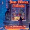 Christmas Bells, Carousels & Time (Instrumental)