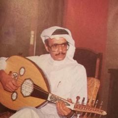 قصري بعد المسافة - طلال مدّاح